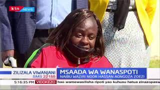 Msaada wa wanaspoti : Wizara ya michezo yatoa usaidizi kwa wanamichezo