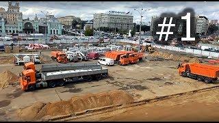 Реконстрункция площади белорусского вокзала. Часть 1, осмотр местности