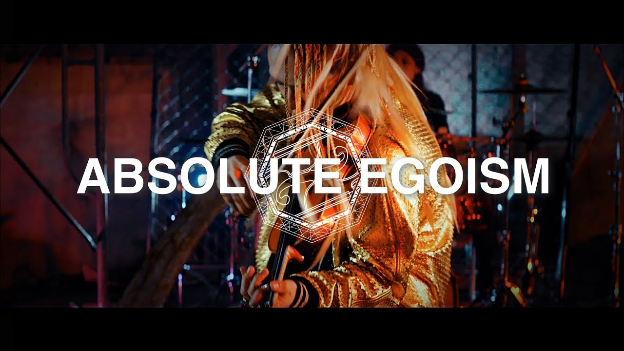 Music of the Day: AIOLIN - Absolute Egoism