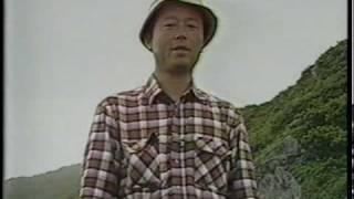 1970.7.26 福岡大ワンゲル部・羆襲撃事件 2 of 5