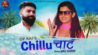 CHILLU CHAT I 2018 New Haryanvi I *Nittu Khod *Aarju Dhillon *Vicky Siwani I Devender Foji I OP Rai