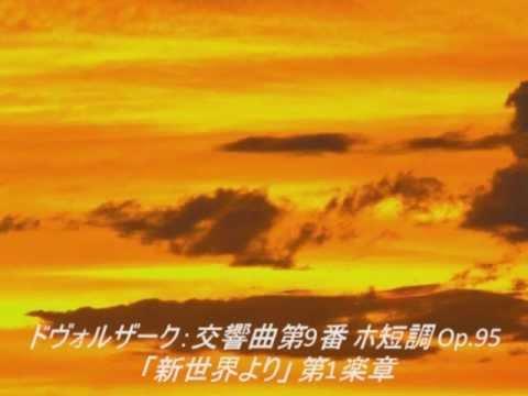 クラシック名曲 壮大なオーケストラメドレー 16曲 【長時間 作業用】