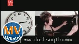 戴佩妮 penny《時間快轉》Official MV