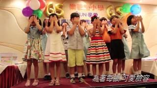 lstps的「FUN・享・愛」樂校65周年校慶晚宴相片
