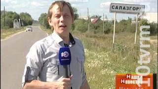 Торбеевский стрелок(, 2016-08-11T12:28:04.000Z)