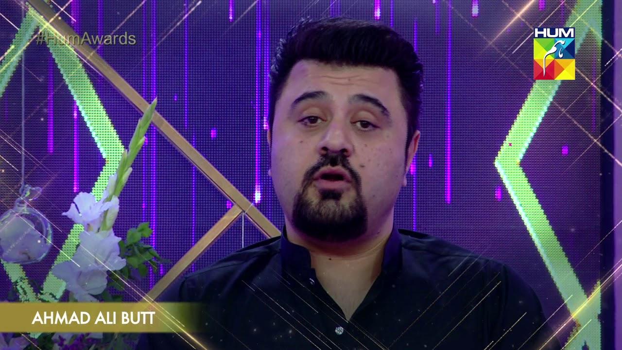 Kashmir 6th HUM Awards 2018 | AHMAD ALI BUTT