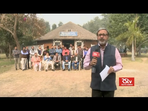 Chaupal Meerut| Loktantra- 2017
