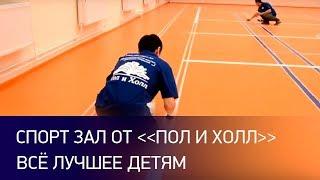 видео Настил ковролина в Саратове  | Цена 200 Рублей за м2 под ключ, срок 1 день | Ремонт-64
