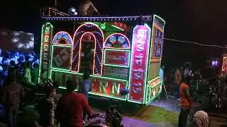 Dj Sultanpur In