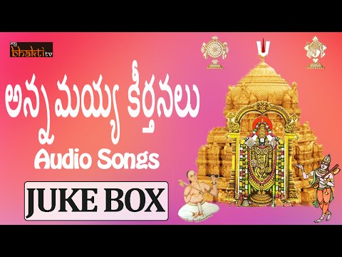 Annamayya Keerthanalu Flute || Telugu Devotional Songs Jukebox ||