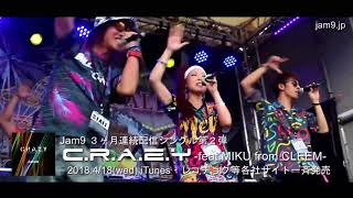 C.R.A.Z.Y-feat.MIKU from CLEEM- -official trailer- / Jam9
