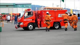 安芸市平成30年消防出初式