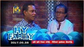 2017.05.28 | My Family | Chandrasena Hettiarachchi with Punsiri Soysa Thumbnail