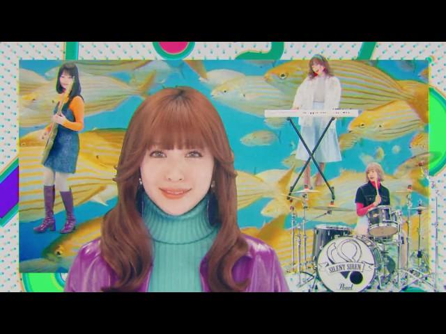 SILENT SIREN-「恋のエスパー」MUSIC VIDEO(Short ver.)