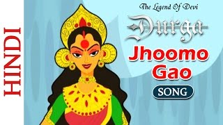 Bollywood Animation Songs - Jhoomo Gao - The Legend Of Devi Durga