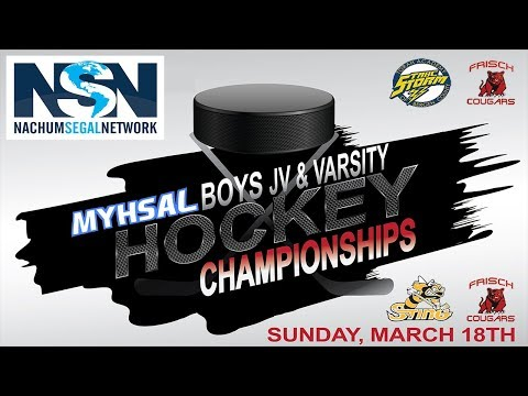 Nachum Segal Network Presents: MYHSAL Hockey Championships