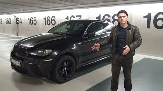 BMW X6 Review and Test Drive POV - It all started with the X6!