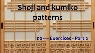 Shoji and kumiko patterns - 02 Exercises Pt 2