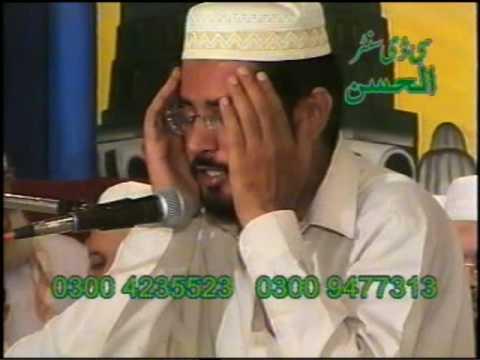 Download Tilawah Shaikh Qari Abdul Majid Noor Soorah Ibraheem 2/2