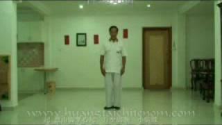 Huang Sheng Shyan's Fundamental Tai Chi exercises - Part 1