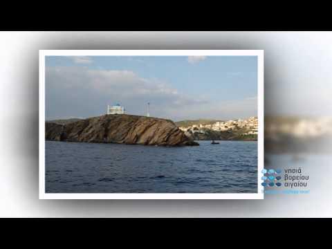 Oinousses - North Aegean Islands - Greece