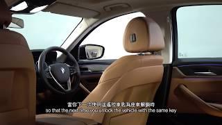 BMW X3 - Driver Profile Setting