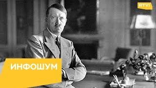 ЦРУ рассекретило доклад о гомосексуальности Гитлера