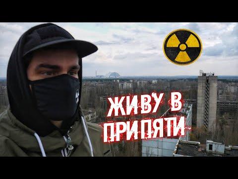 Что будет если жить в Припяти? Спустился в подвал медсанчасти 126. Делаю базу сталкеров