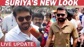 LIVE: Surya Mass New Look & Karthi Speech | Nadigar Sangam elections 2019