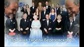 соколов геннадий книга шах дому виндзоров