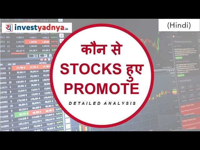 Re-Categorization of Stocks in Indian Share Market based on Market