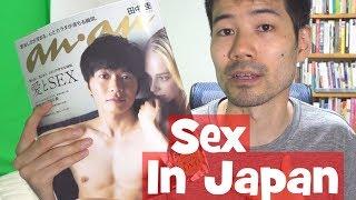 Japanese Women's Magazine on Sex