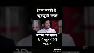 Best tik Tok Ringtones, New Hindi Music Ringtone 2019 Punjabi Ringtone   Love Ringtone   mp3 mobile