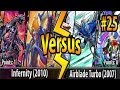 Infernity (2010) vs. Airblade Turbo (2007) - Cross-Banlist Cup 2017 - Match #25