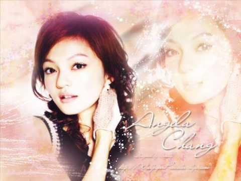 11. Angela Zhang & Harlem Yu - Very Perfect (Sophie's Revenge)