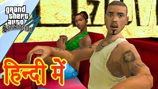GTA San Andreas - Mission High Stakes, Low-Rider & Management Issues
