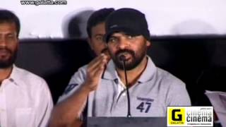 Ameer talks at Pagaan Audio Launch