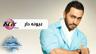 Tamer Hosny - 3iono Dar | تامر حسني - عيونه دار