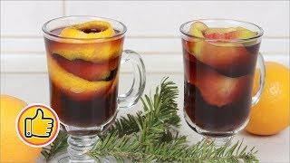 Согревающий Чайный Пунш на Зиму | Юлия Ковальчук