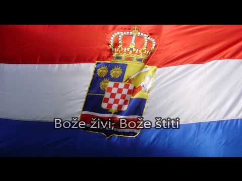 Croatian Royal Anthem  Hrvatska Kraljevska himna