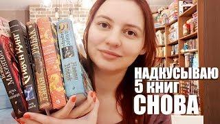 TRY A CHAPTER  ЧИТАЮ 5 КНИГ (опять;) )