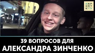 """АЛЕКСАНДР ЗИНЧЕНКО о Стерлинге, первой любви и """"Хатико"""""""