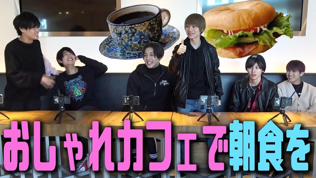 7 MEN 侍【カフェで朝食】でも少數派しか食べれません! - YouTube