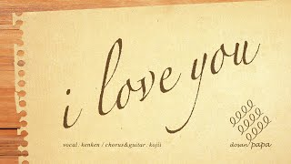 I Love you/クリス・ハート -cover- メインのボーカルは離れた場所に住んでいる友達に歌ってもらいました。 多重録音(録画)です。 なんか、いろ...
