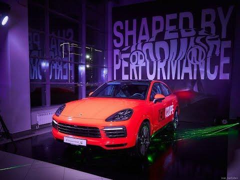 Porsche Night 2019 Презентация Cayenne Coupe в Челябинске
