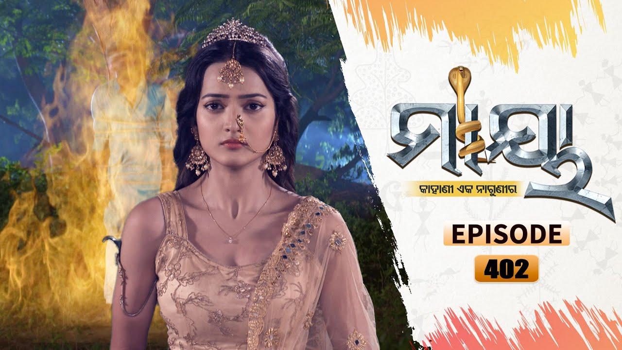Download Maaya | Full Ep 402 | 25th Sept 2021 | Odia Serial – TarangTV