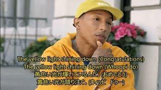 Yellow Lightはお日様の光。(一般的な話ではなく、この曲ではですけど) ...