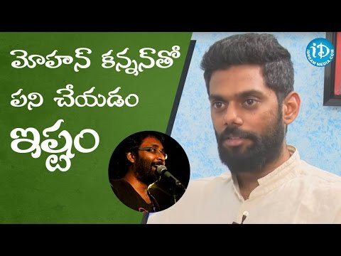I Am Very Much Interested To Work With Mohan Kannan - Achu Rajamani || Talking Movies With iDream
