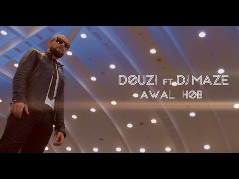 Douzi - Awal Hob (EXCLUSIVE Music Video) | (الدوزي - أول حب (فيديو كليب حصري