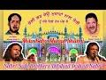 baba murad shah ji mela 23 august 2018    Sabri Sufi Brothers    Dilshad Sabri Irshad Sabri Qawwal